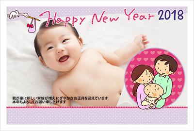 出産報告写真フレーム2