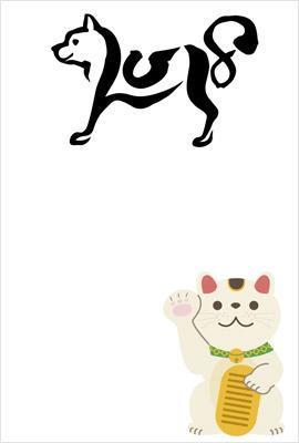 招き猫イラスト1