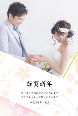 結婚報告写真フレーム1