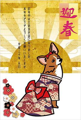 干支の犬がお正月用におしゃれをしたら…というコンセプトの年賀状