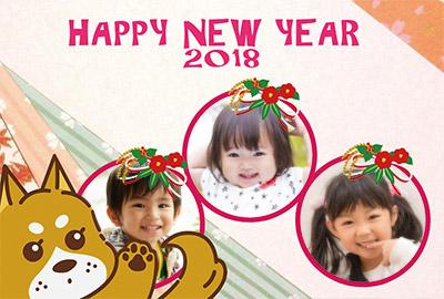 無料の写真フレームで素敵な2018年の年賀状を作ろう!