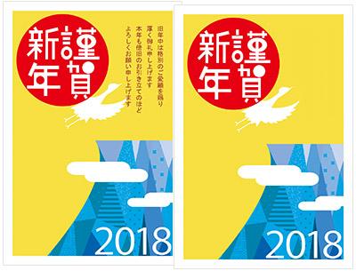 渋系年賀状素材のデザイン1