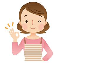 2018年の年男、年女となる、戌年生まれの人の性格を調べてみました。