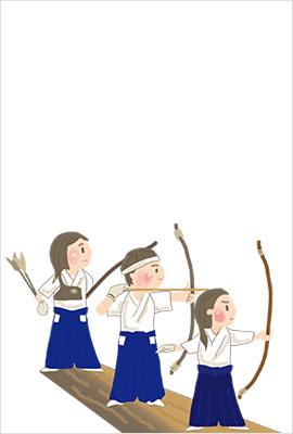 弓道イラスト年賀状1