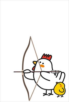弓道イラスト年賀状5