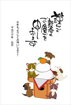mihoの年賀状デザイン1