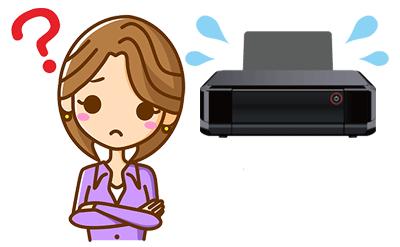 年賀状印刷だけでインクをどんどん大量消費してしまうのも困ります。