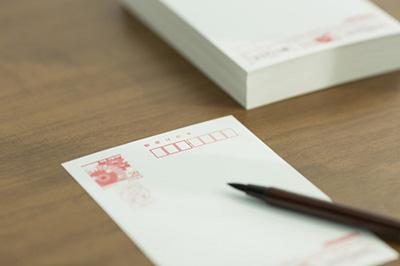 年賀状を簡単に作成する6つの方法をご紹介