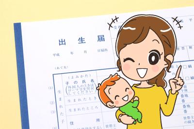 赤ちゃんが可愛く映える無料デザインをご紹介していきます。