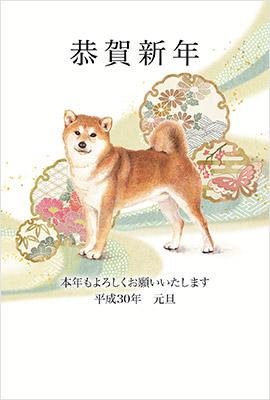 キャノン年賀状特集デザイン1