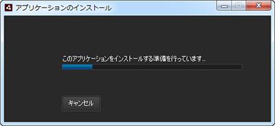 Adobe Flash Playerのアクセス許可
