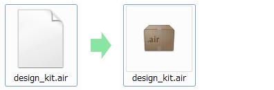 design_kit.airのアイコン表示が変わっているのが確認できます。