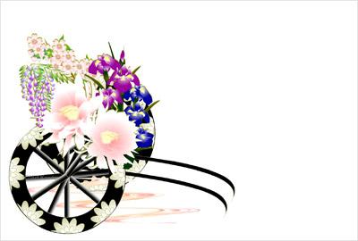 花車イラスト2