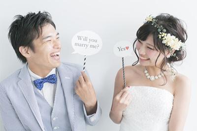 We Got Married 結婚報告にピッタリ 無料写真フレーム年賀状