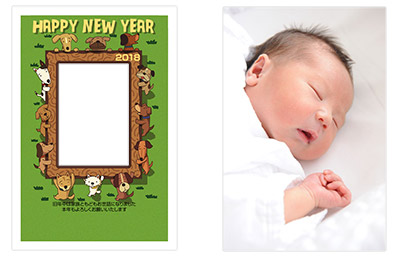 写真入り年賀状の作り方 写真フレーム・透過素材の使い方