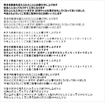先生・恩師向けの添え書き 横書き3