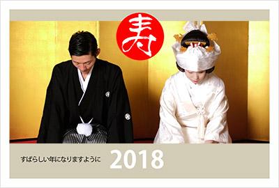 年賀状2018シンプルな写真フレーム無料デザイン