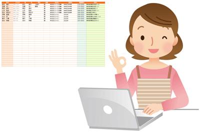 宛名作成ソフトや年賀状ソフトを選ぶことをおすすめします。