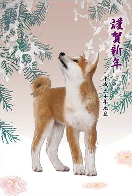 年賀テンプレート美里音イラスト1