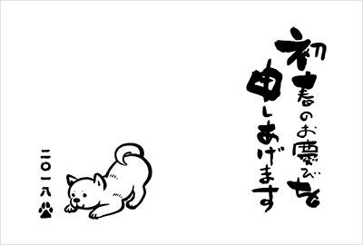 白黒年賀状イメージ4