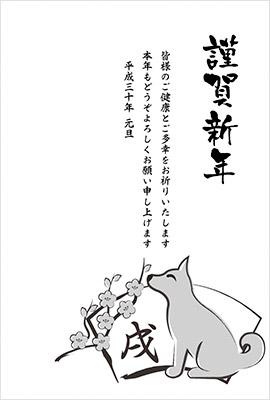 白黒年賀状イメージ5