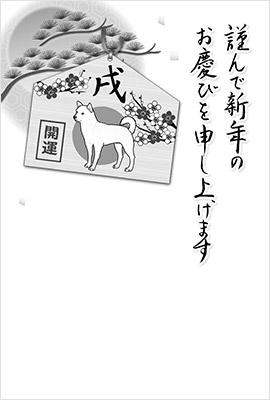 白黒年賀状イメージ7