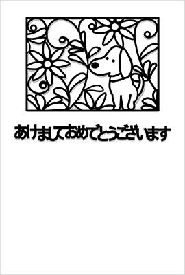 白黒年賀状イメージ9