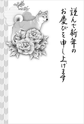 白黒年賀状デザインサンプル1