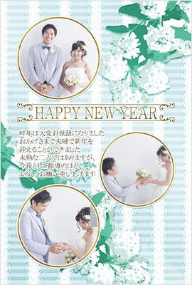 結婚報告写真フレーム2