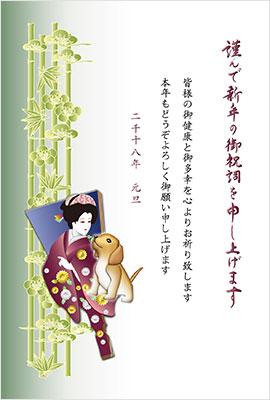 渋系年賀状のテンプレート1