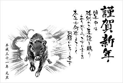 年賀状白黒テンプレート3