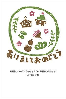 さも芋版で貼ったような年賀状がこちらも20種類程あります。