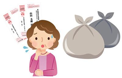 年賀状の処分方法