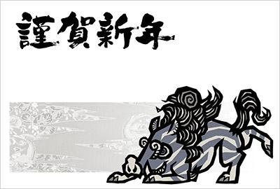 INDIVIDUAL LOCKERおしゃれデザイン1