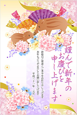無料ダウンロードは年賀状桜屋