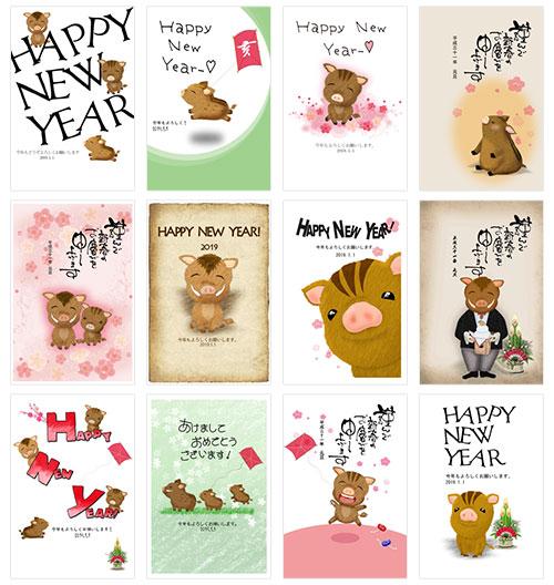 mihoの年賀状のテンプレート一覧