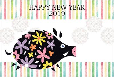 干支の猪がお正月用におしゃれをしたら…というコンセプトの年賀状