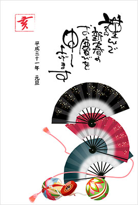 mihoの年賀状デザイン2