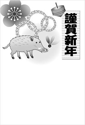 白黒年賀状イメージ2