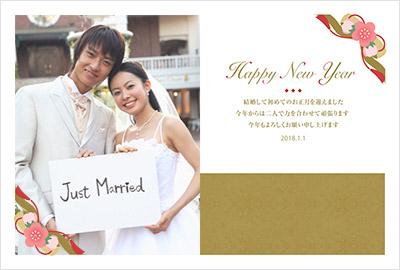 センスの良い結婚報告・可愛らしい出産報告専用フォトフレーム