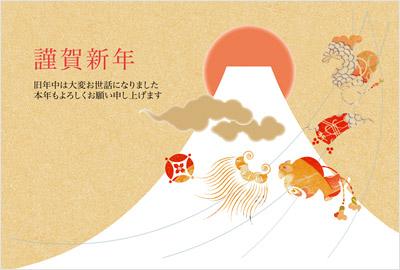 シンプルな線で綺麗でなポップ富士山