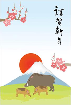 富士山がキュートに表現されて可愛い