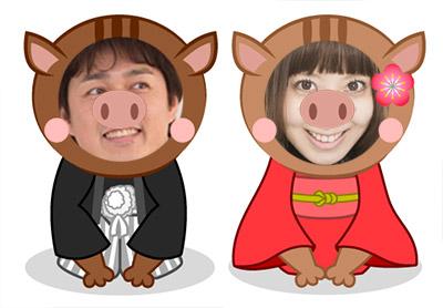 猪の着ぐるみデザインだけに限定して提供サイトをご紹介します。