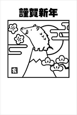 モノクロ年賀状5