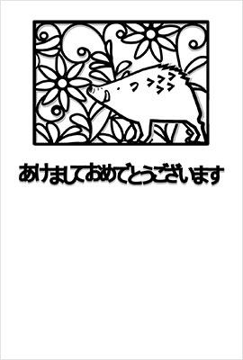 モノクロ年賀状6