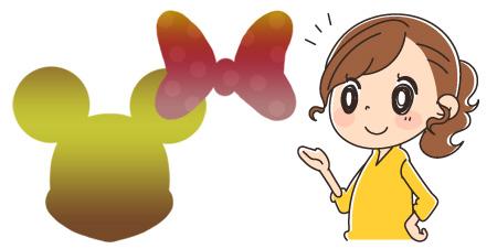 ミッキー&ミニーの年賀状テンプレート無料ダウンロード