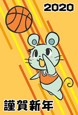 バスケの無料イラスト1