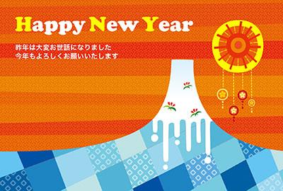 富士山がスッキリしたカジュアル年賀状に