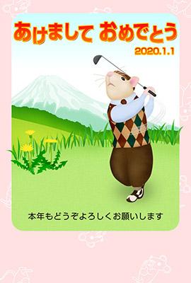 ゴルフの無料イラスト1