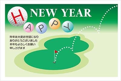 ゴルフの無料イラスト5